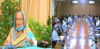 'নারী ও শিশুনির্যাতন দমন আইন, ২০০০' এর খসড়া অনুমোদন