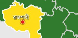 রাজশাহীতে 'ধর্ষণবিরোধী নেটওয়ার্ক' সংগঠন