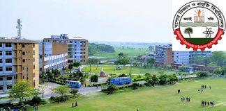 দেশের অন্যতম যবিপ্রবি পূর্ণ আবাসিক বিশ্ববিদ্যালয় হচ্ছে