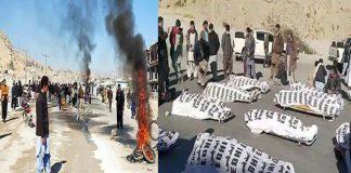 পাকিস্তানে ১১ কয়লা খনি শ্রমিককে গুলি করে হত্যা