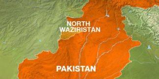 পাকিস্তানে ৪ নারী উন্নয়নকর্মীকে গুলি করে হত্যা