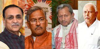 ভারতে ৬ মাসে বিজেপির ৪ মুখ্যমন্ত্রীর পদত্যাগ
