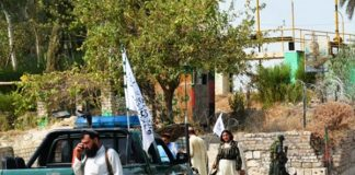 আফগানিস্তানে ভয়াবহ বোমা হামলা, নিহত ৭